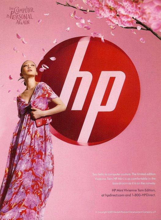 HP Mini Vivienne Tam Edition